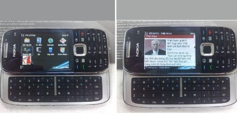 Er dette neste nyhet fra Nokia?