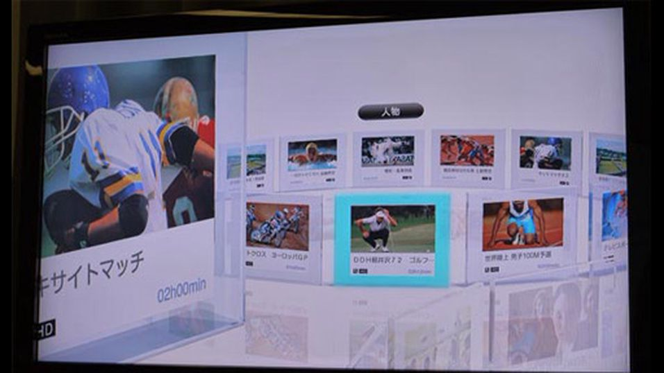 Spennende TV-grensesnitt fra Toshiba