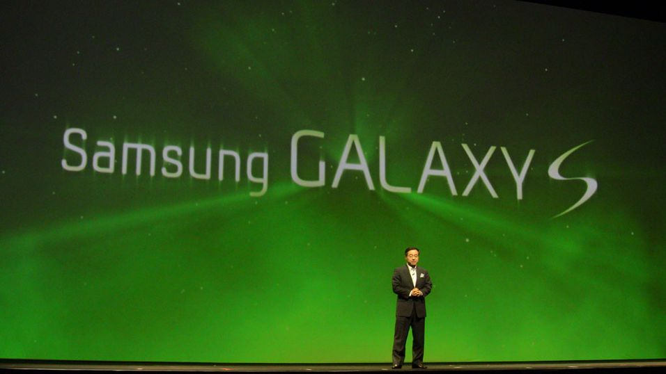 Releaseparty for Galaxy S i Zurich