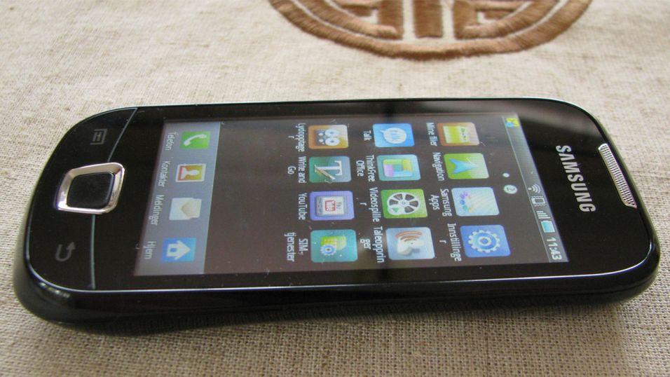 TEST: Samsung Galaxy 3