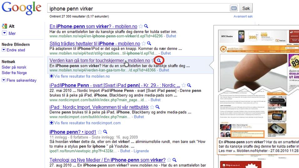 Nå har Google forhåndsvisning