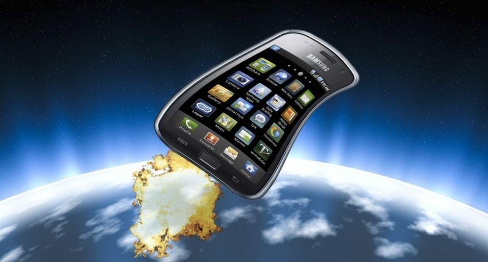 Galaxy S-oppfølger kommer i februar