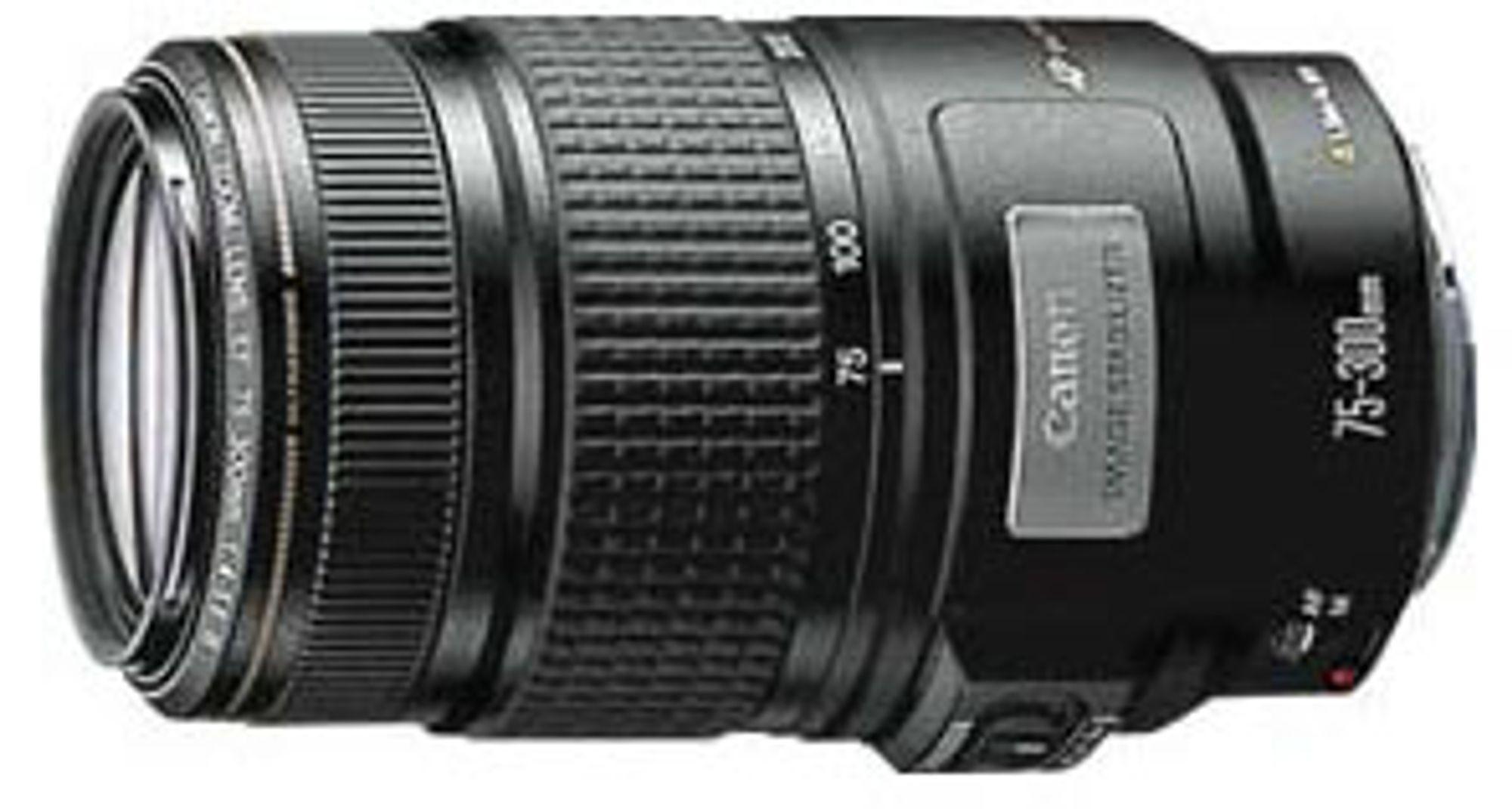 Det første objektivet med bildestabilisator: Canon EF 75-30mm f/3.5-5.6 IS USM