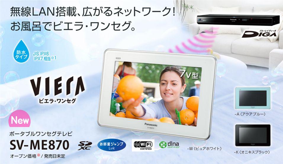 Portabel TV med mange muligheter