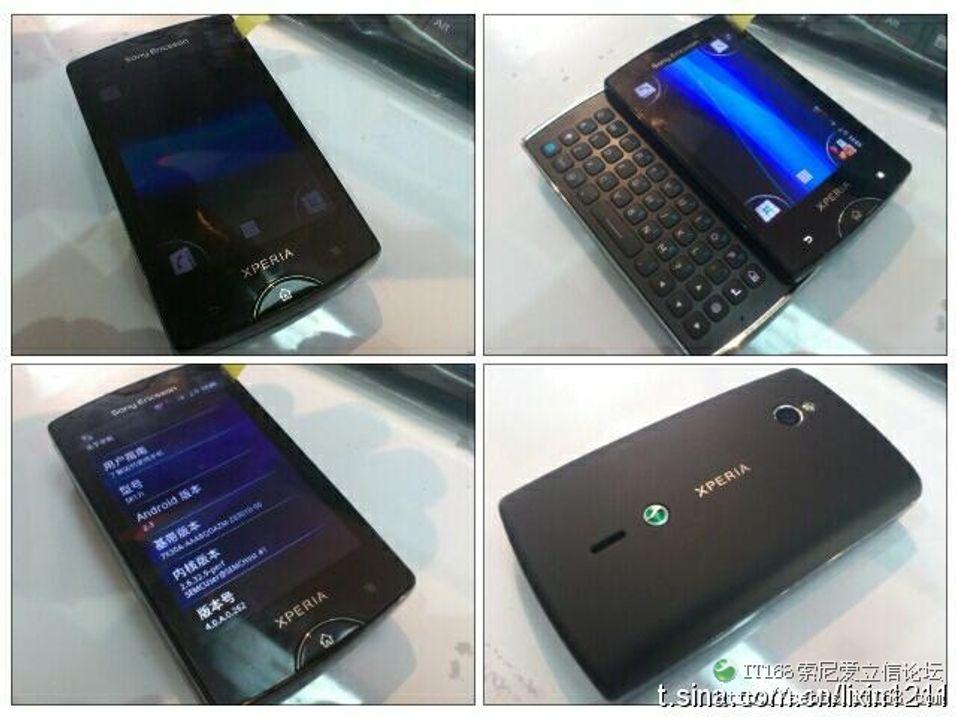 Legg merke til knappene i hjørnene. Dette er Sony Ericssons UX-menyer, som skal forenkle Android for små skjermer.