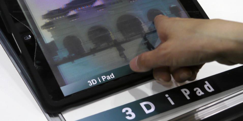 3D på iPad og iPhone