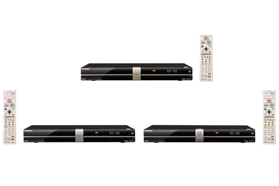 Tre nye Blu-ray-spillere fra Mitsubishi