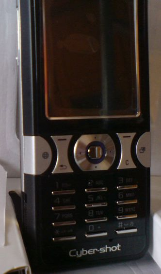 Ny Cyber-shot fra Sony Ericsson?