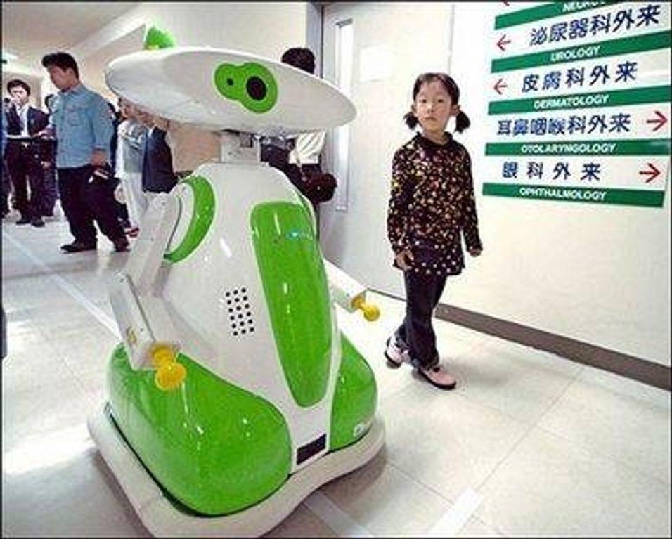 Roboter ansatt på sykehus