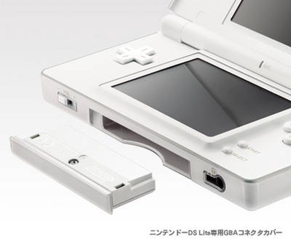 TEST: Nintendo DS Lite