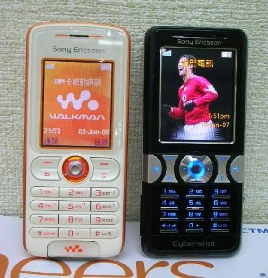 Ny Cybershot fra Sony Ericsson