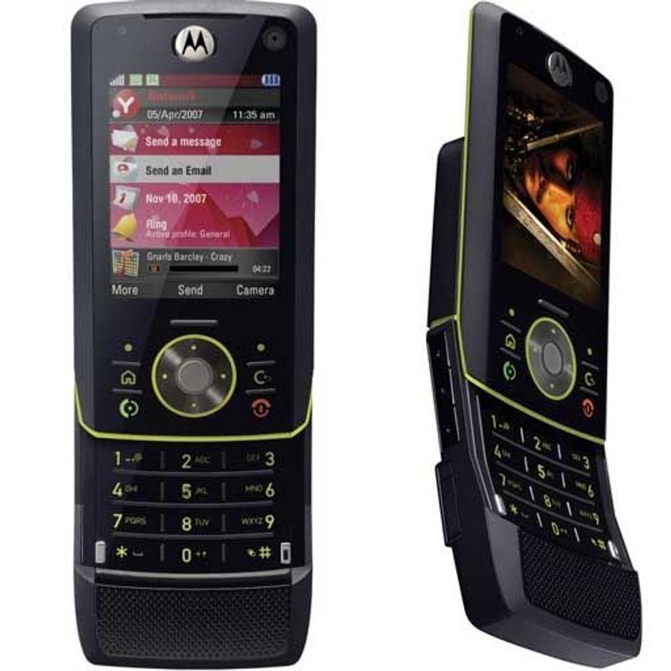 Motorolas ni nye