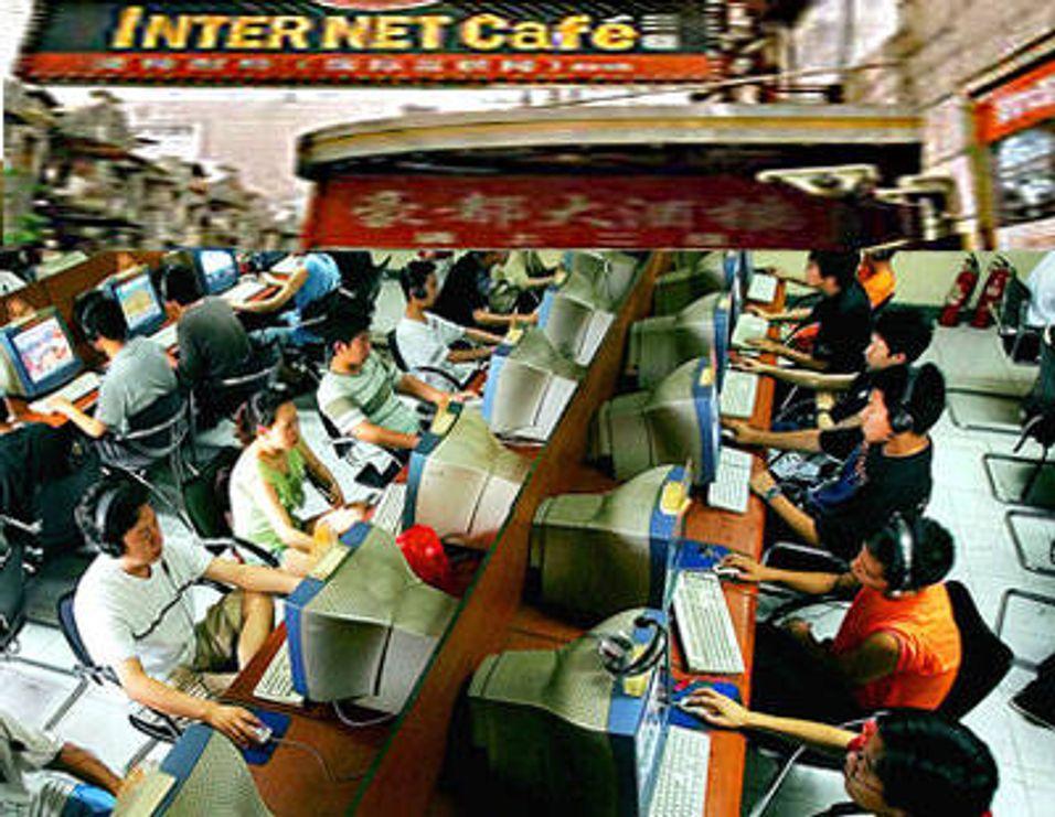 Forbud mot internett-cafeer