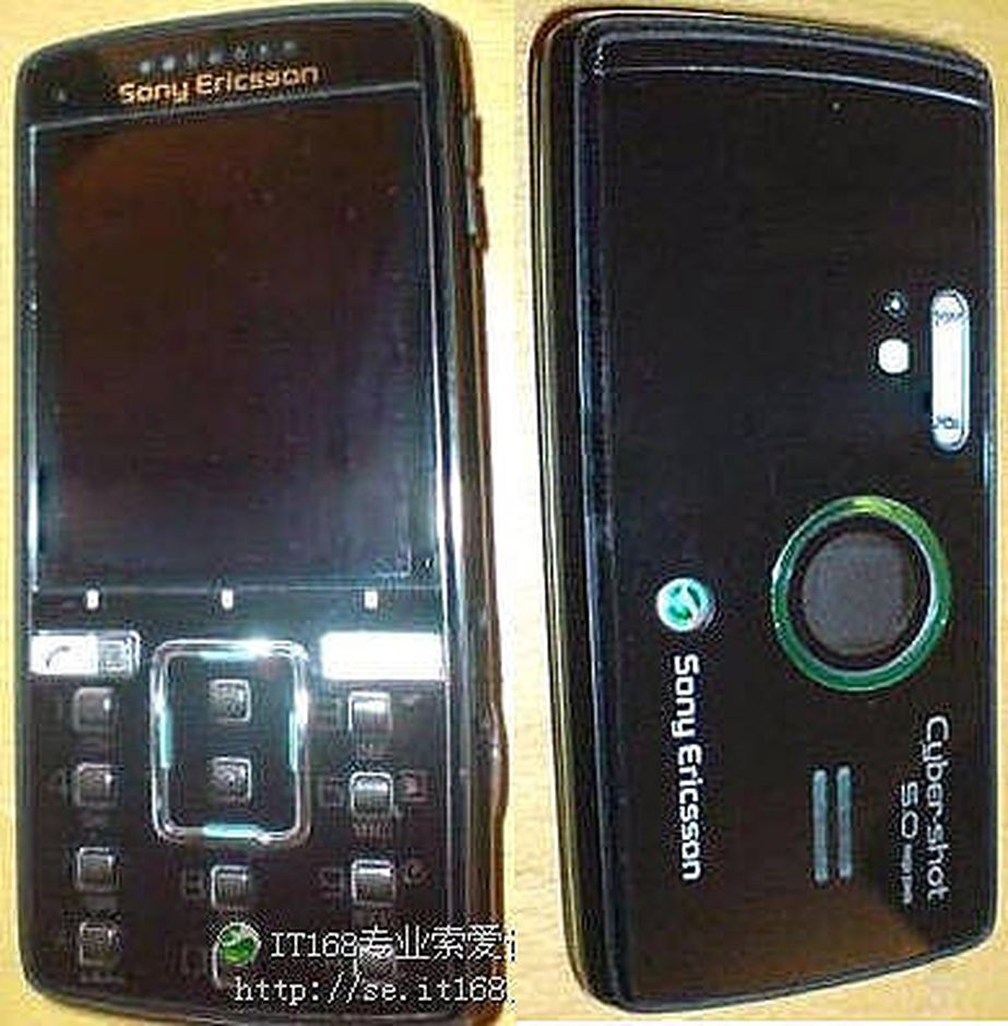 Spionbilder av ny Sony Ericsson
