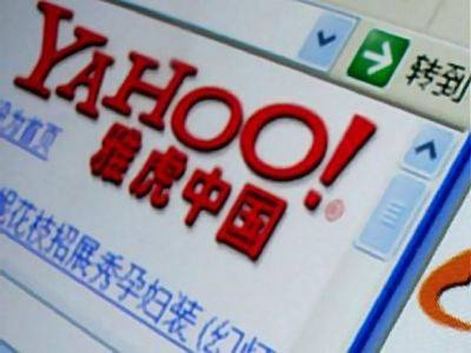 Yahoo fordømmer Kina