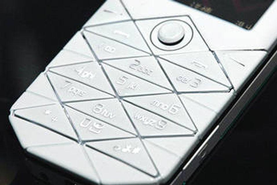 Skikkelig diamant fra Nokia