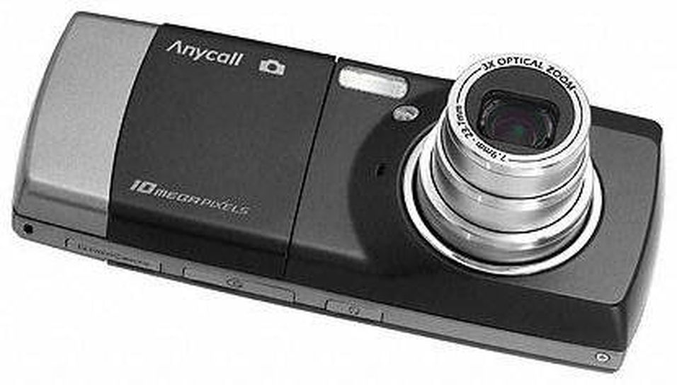 Samsungs kameramonstre