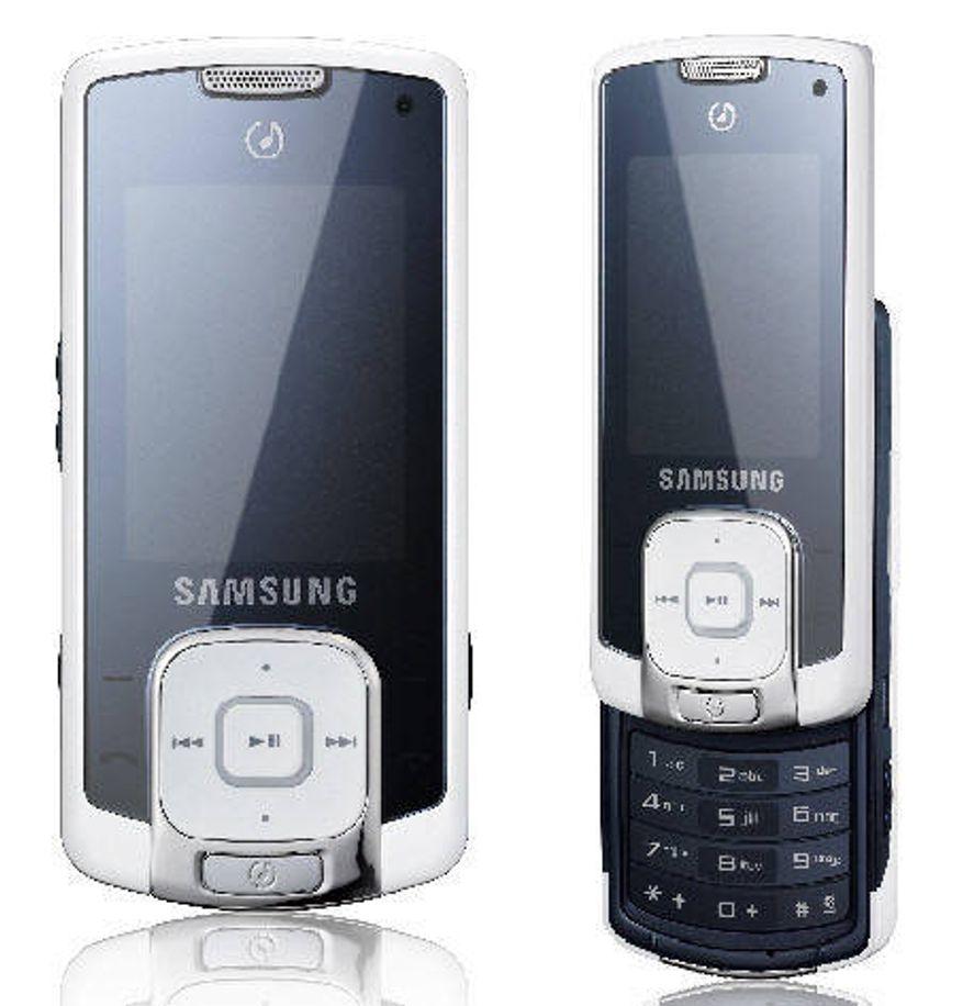 Samsungs musikktelefon F330 er lansert
