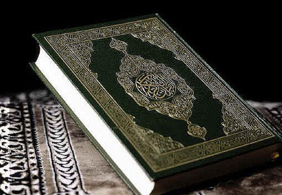 Koranen inn i mobilen