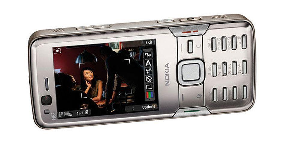 Her er Nokias N95-oppfølger