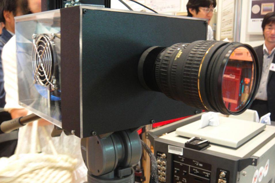 Japansk TV-selskap mekket superkamera
