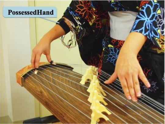 Teknologien kan kanskje hjelpe folk med å lære seg å spille instrumenter.