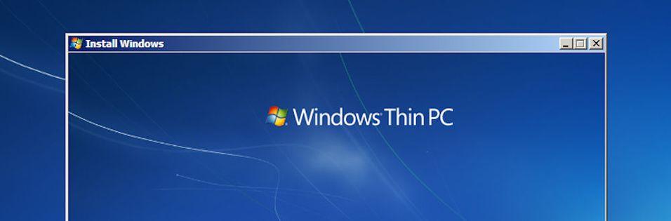 Denne skal erstatte Windows XP