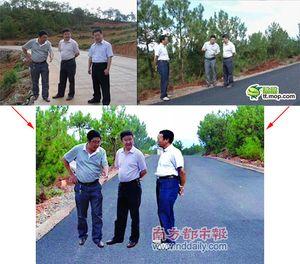 Tok sammen to bilder og limte inn myndighetspersonene et annet sted: Kinesisk fotograf ville sprite opp skrytebilde.