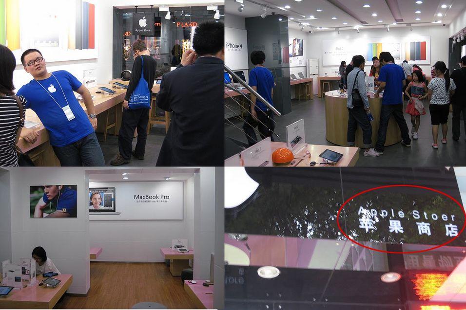 Falsk Apple Store stengt i Kina