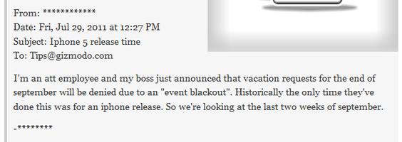 Her er e-posten Gizmodo fikk tilsendt.