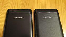 Ved første øyekast er det lite som skiller de to. Ekstrabatteriet sitter på telefonen til høyre i bildet.