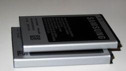 Batteriet nederst gjør telefonen 8 gram tyngre.