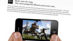 Den kanskje viktigste nyheten i iPhone 4S er at den er raskere. Apples nye telefon deler nemlig hjerne med iPad 2.