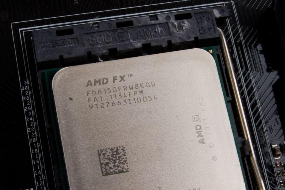 SNIKTITT: AMD FX-8150 lanseres