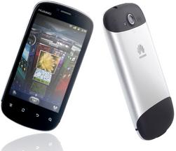 Huawei Vision stikker seg ikke frem på noen måte.