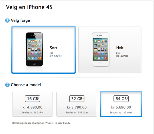 iPhone 4S kommer i tre forskjellige modeller og i fargene sort og hvit. Prisene er 4890,- (16 GB), 5790,- (32 GB) og 6690,- (64 GB).
