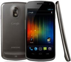 Samsung Galaxy Nexus er lekker på både innsiden og utsiden.