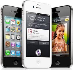 iPhone 4S ble nettopp lansert i Norge men møter sterk konkurranse fra både Samsung og Nokia.