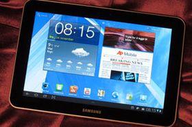 Samsung Galaxy Tab 8.9 LTE er fortsatt det eneste 4G-nettbrettet som selges i Norge, hvis du ikke regner med hybridløsningen Asus PadFone 2.