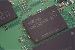 Hurtigminne fra Samsung