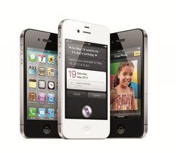 iPhone 4S er siste tilskudd i Apples ikoniske iPhone-serie.