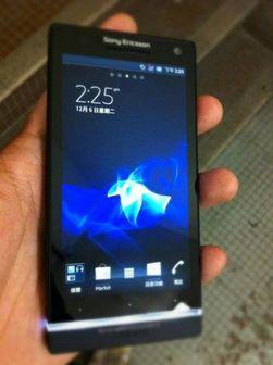 Dette bildet er det nyeste som har lekket av Sony Ericssons neste flaggskip.