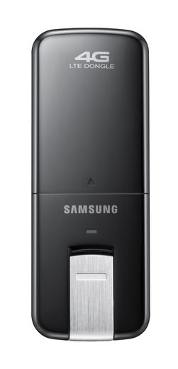 Foreløpig har ikke 4G blitt allemannseie. Her er et av NetCom og Samsungs første LTE-modemer.