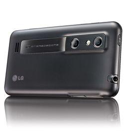 Vår første skivebom så langt – her representert ved LG Optimus 3D, som dukket opp i norske butikker i sommer.